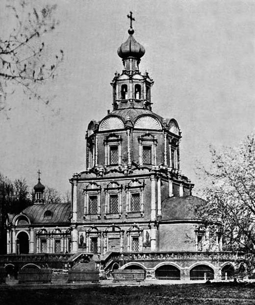 Новое название усадьбы было закреплено закладкой усадебной церкви во имя апостолов Петра и Павла. Оконченная в 1685 году, эта церковь перегораживала продолжение современной Тимирязевской улицы к северу от главного дома.