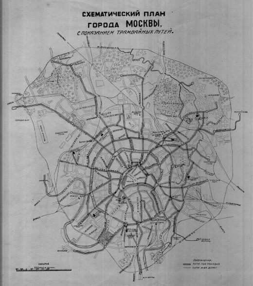 Схематический план города Москвы с показанием трамвайных путей