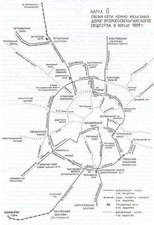 Так в ноябре 1891 года по рельсам побежал паровой трамвай или, как ласково его называли люди, паровичок.