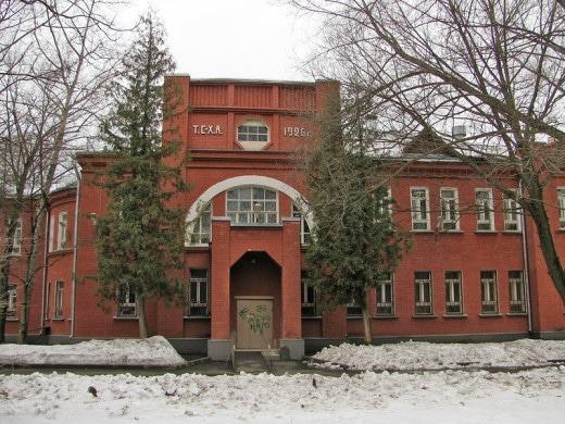 В 1926 году на этом месте был построен один из двух корпусов (Московский корпус) студенческого общежития ТСХА. Ныне он имеет адрес: ул. Тимирязевская, 28.