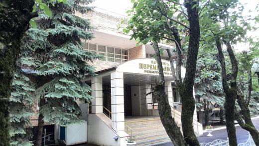 Часть земли детдома отвели под строительство Профилактория военного бутырского завода «Знамя труда». Ныне Профилакторий превратился в один из лучших лечебно-гостиничных комплексов столицы.