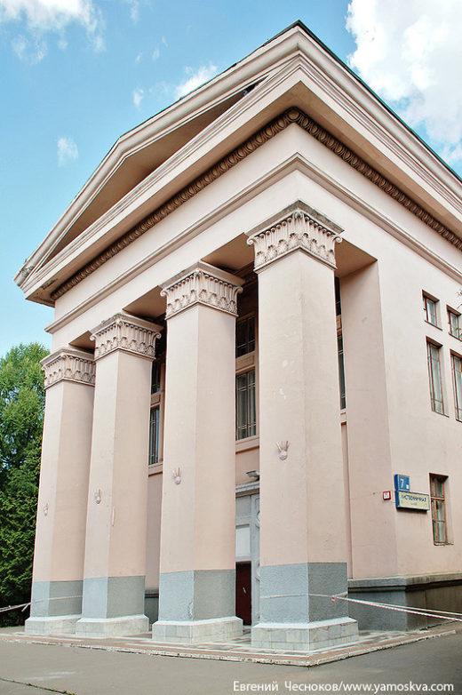 Тимирязевская академия 4 корпус