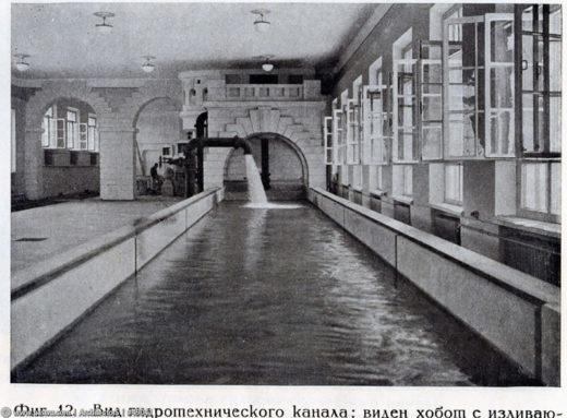 Это подземная электростанция и гидротехнические сооружения, построенные в 1926-1927 годах по инициативе инженера-гидравлика, профессора Александра Миловича.