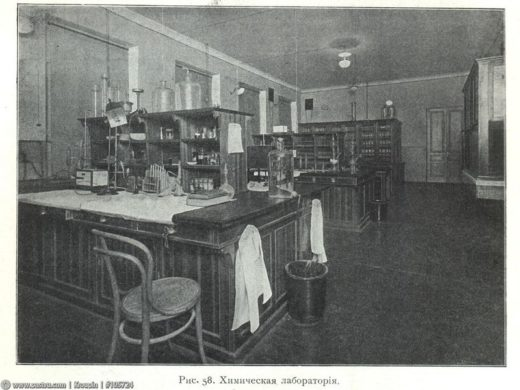 Химическая лаборатория, 1915 год