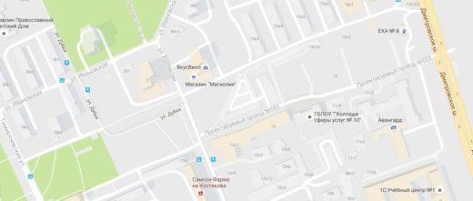 На основании Постановления Правительства Москвы №687-ПП от 25 октября 2016 года «О присвоении наименований линейным транспортным объектам города Москвы», проектируемый проезд №553 переименовали в улицу Академика Лисицына.