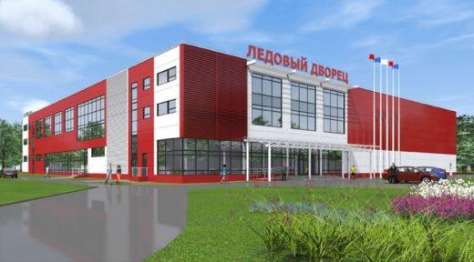 """В 2018 году в Бутырском районе, всего в трехстах метрах от станции метро """"Тимирязевская"""" будет построен Ледовый дворец площадью порядка 7,3 тыс. кв. метров."""