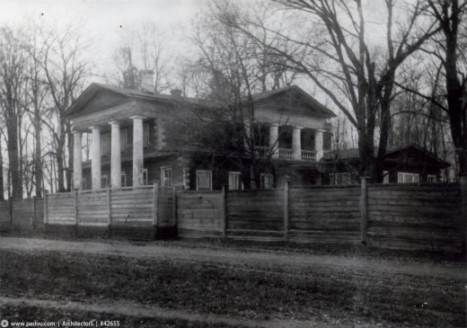 Дом Александра II
