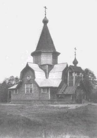Церковь Николая Чудотворца у Соломенной сторожки была возведена по проекту Ф. О. Шехтеля за один месяц и освящена в самый разгар первоймировой войны — 20 июля 1916 года.