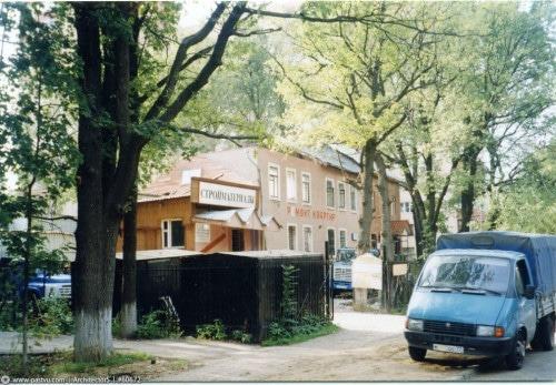 Ивановская улица, №23 дом академика Д.Н.Прянишникова во время реконструкции в 1999 году...