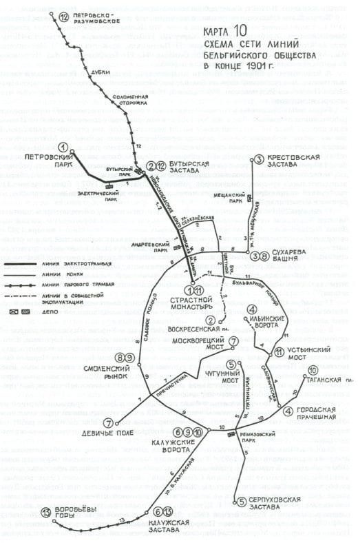 В 1899 году, 25 марта по старому стилю, Бельгийское общество конно-железных дорог открыло еще одну ветку от Бутырской заставы до Петровского парка. Это была первая в Москве электрическая трамвайная линия. Ее трасса прошла по Нижней и Верхней Масловкам до Старого Петровско-Разумовского проезда.