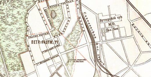 Схема расположения Бутырского хутора на плане начала XX века