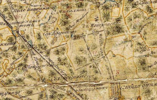На фрагменте двухверстки Московского уезда Московской губернии от 1797 года между различными поселениями уже нанесены дороги.