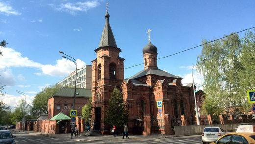 Храм святителя Митрофана Воронежского (Митрофаниевская церковь) — православный храм в Савёловском районе города Москвы.
