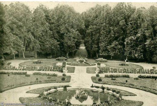 Верхние террасы Французского парка 1915 года
