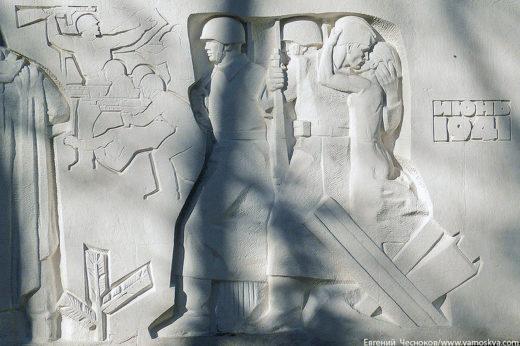 Барельеф в память о советских воинах, защищавших Родину в годы Великой Отечественной войны.