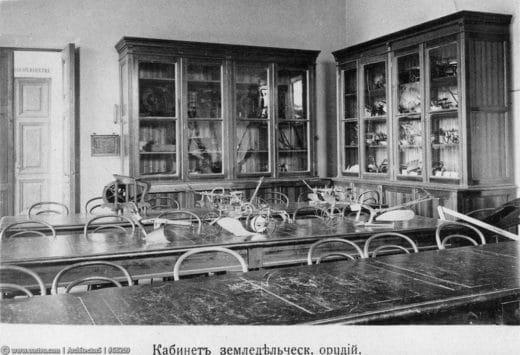 Кабинет земледельческих орудий, 1897 год