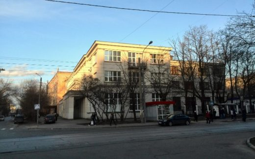 Улица Академика Лисицына